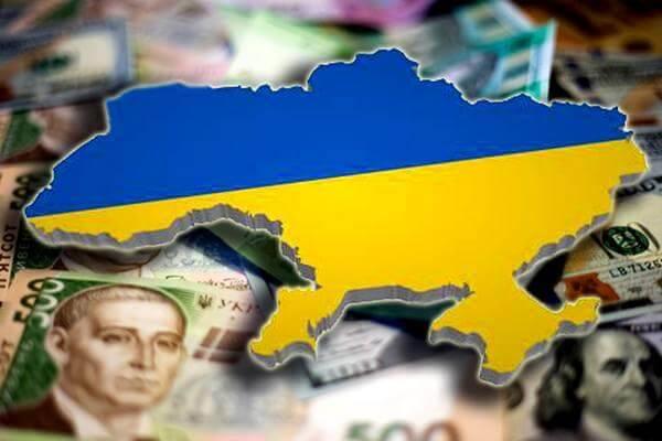 Новая экономика Украины