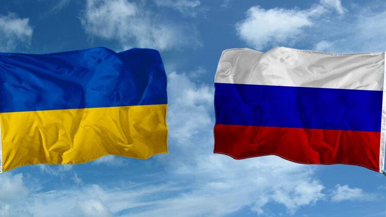 Отношения с Россией